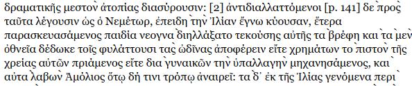 dionysius of halicarnassus roman antiquities 1 perseus parsed wrong